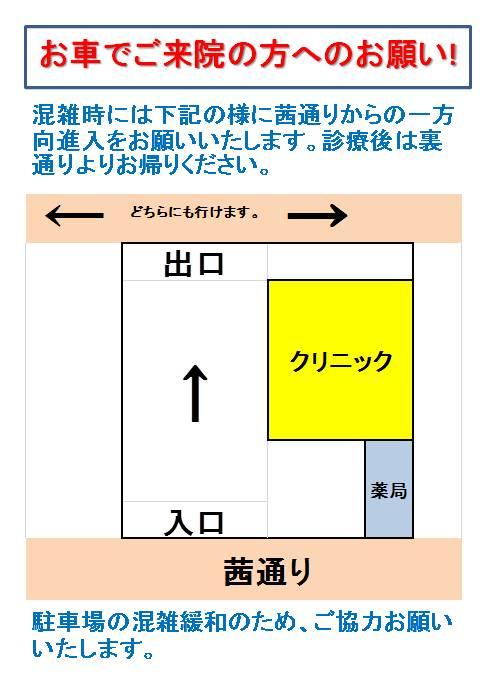 f:id:akita-ent:20160710073636j:plain