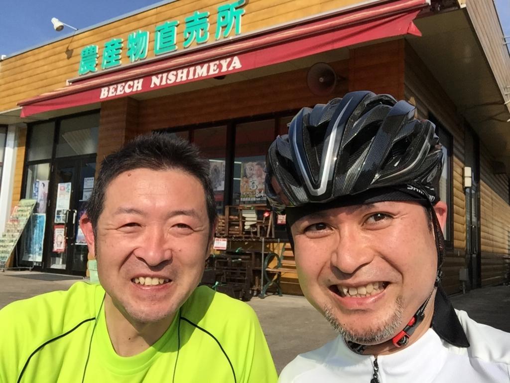 f:id:akita-ent:20160713204216j:plain