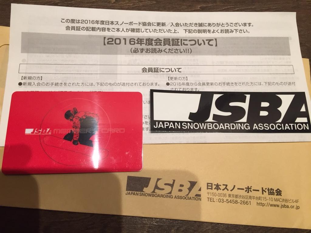 f:id:akita-ent:20160716220143j:plain
