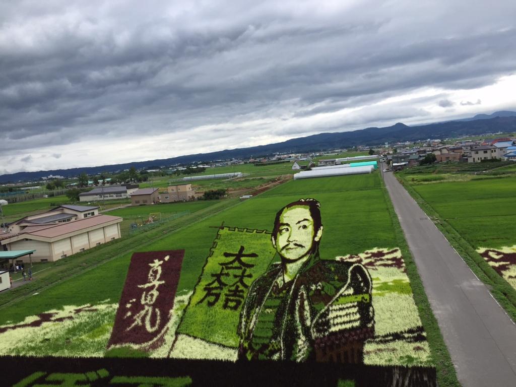 f:id:akita-ent:20160720185032j:plain
