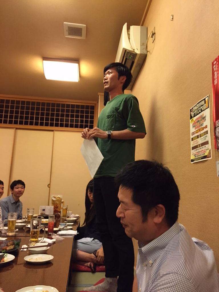 f:id:akita-ent:20160727221309j:plain