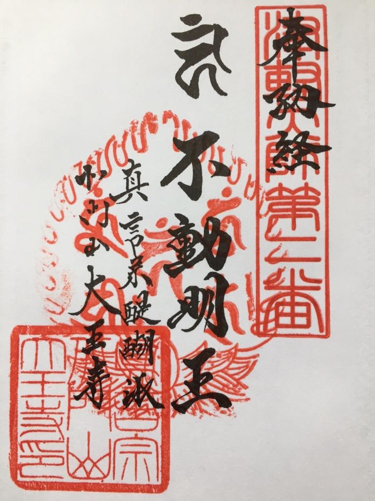 f:id:akita-ent:20160728211029j:plain