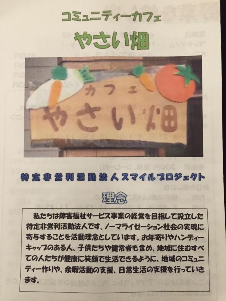 f:id:akita-ent:20160806054050j:plain