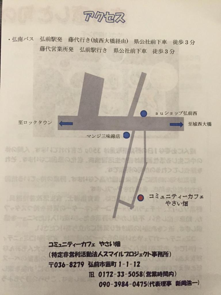 f:id:akita-ent:20160806054148j:plain