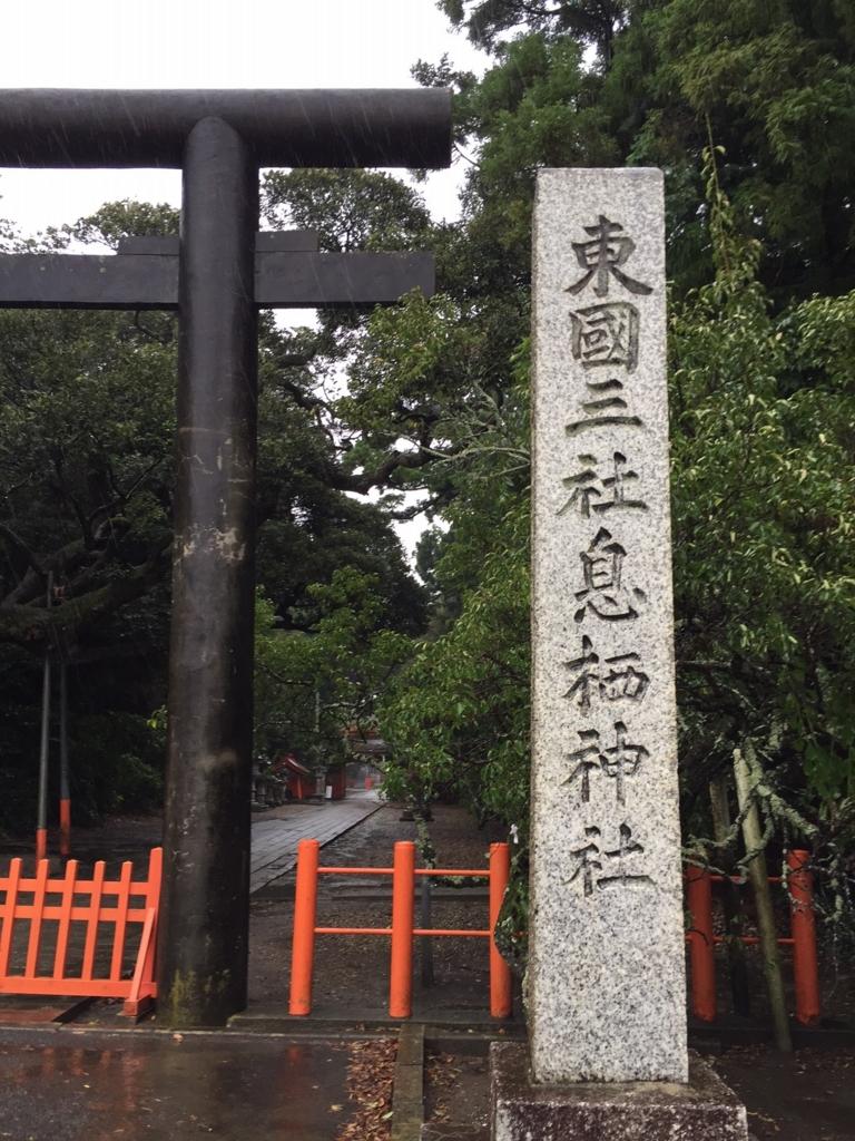 f:id:akita-ent:20161016063514j:plain