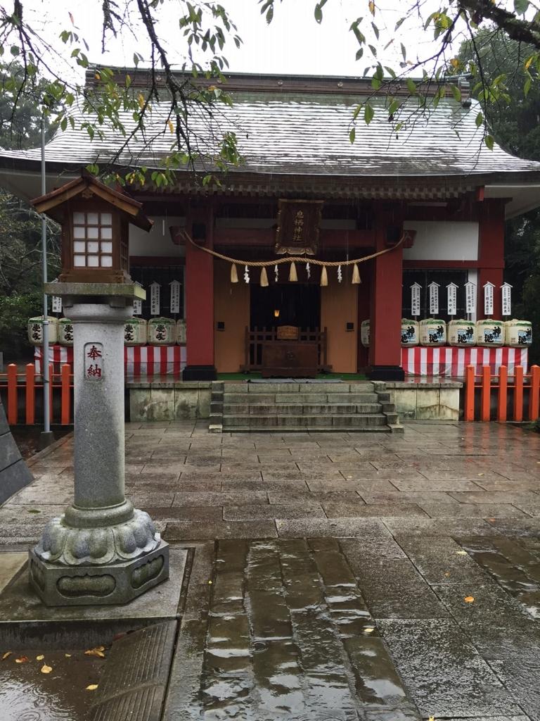 f:id:akita-ent:20161016063726j:plain