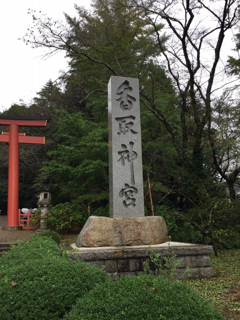 f:id:akita-ent:20161030201523j:plain