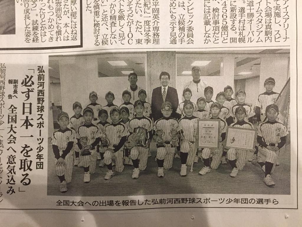 f:id:akita-ent:20161110060152j:plain