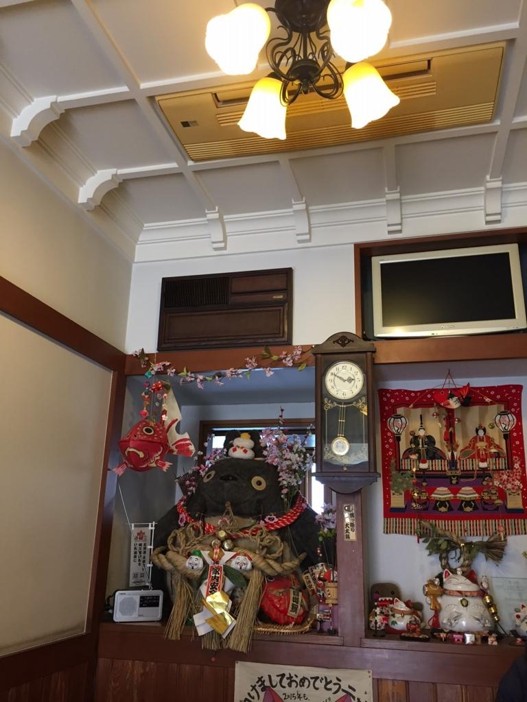 f:id:akita-ent:20170330215524j:plain