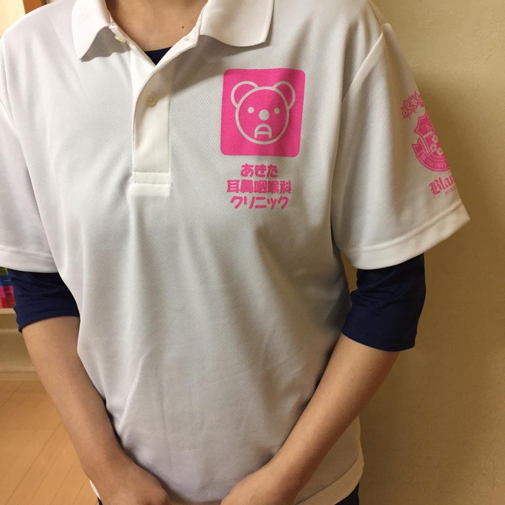 f:id:akita-ent:20170401212217j:plain