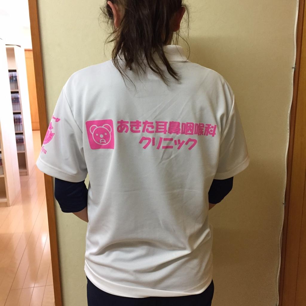 f:id:akita-ent:20170401212249j:plain