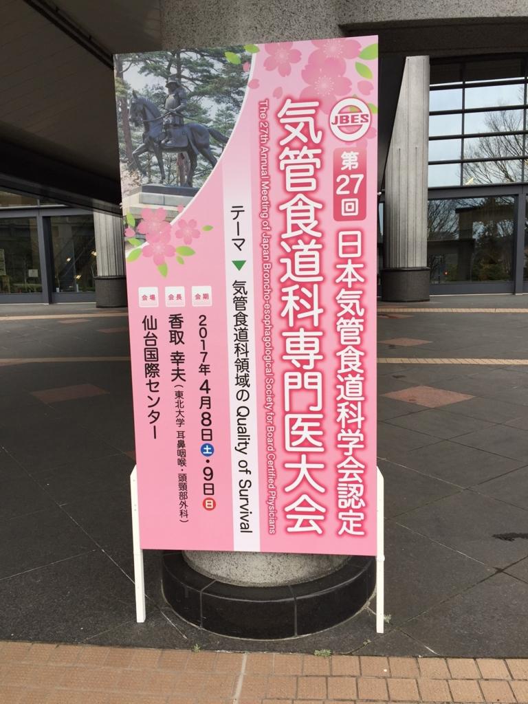 f:id:akita-ent:20170410063031j:plain