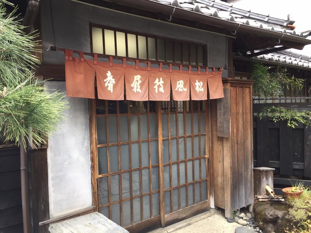 f:id:akita-ent:20170410063301j:plain