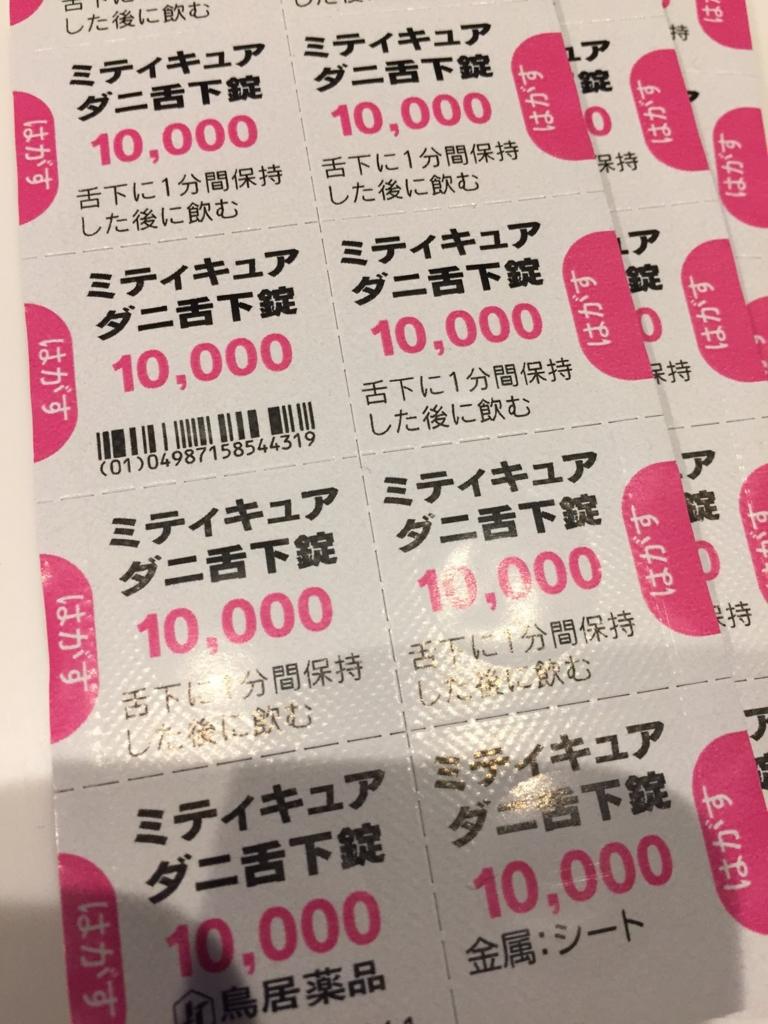 f:id:akita-ent:20170426072215j:plain