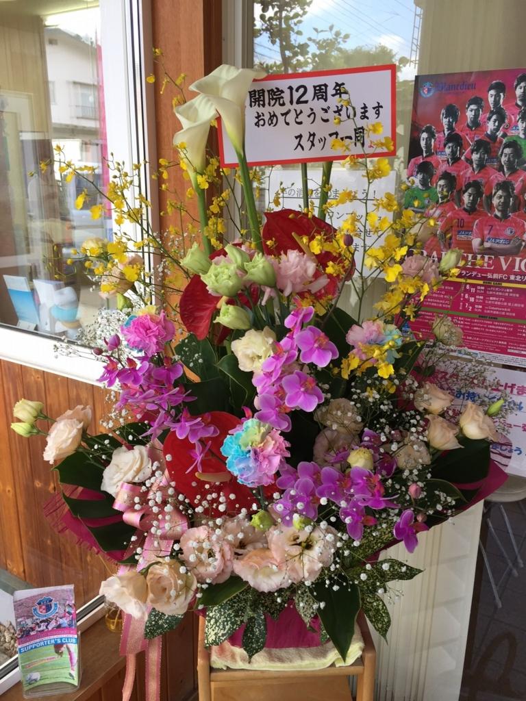 f:id:akita-ent:20170512210109j:plain