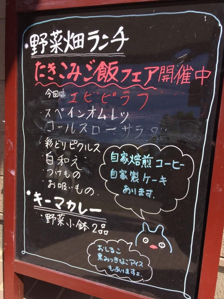f:id:akita-ent:20170519213450j:plain
