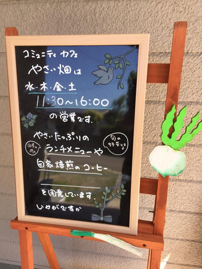 f:id:akita-ent:20170519214355j:plain