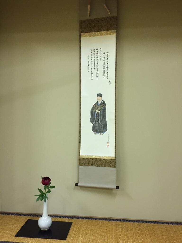 f:id:akita-ent:20170531192448j:plain