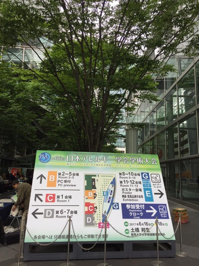 f:id:akita-ent:20170619081936j:plain