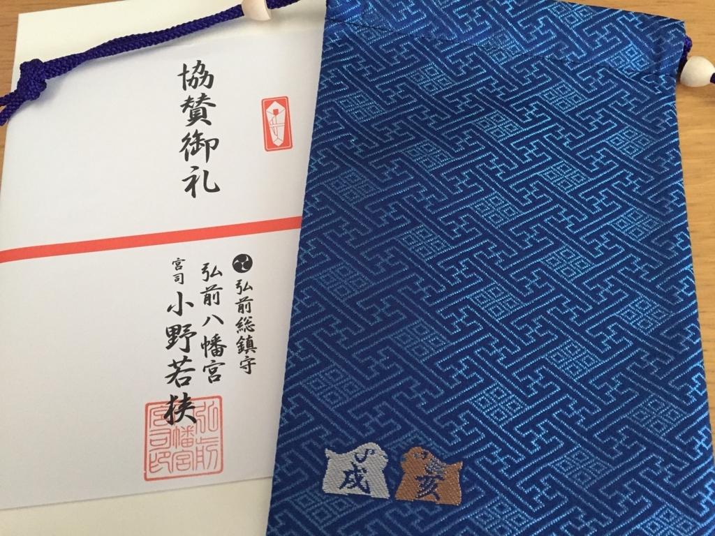 f:id:akita-ent:20170619213146j:plain