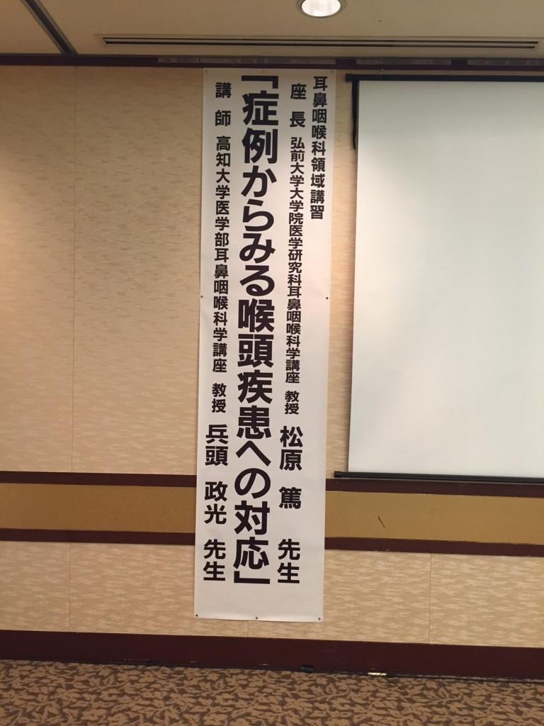f:id:akita-ent:20170624205320j:plain