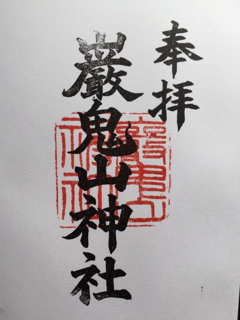 f:id:akita-ent:20170625172529j:plain