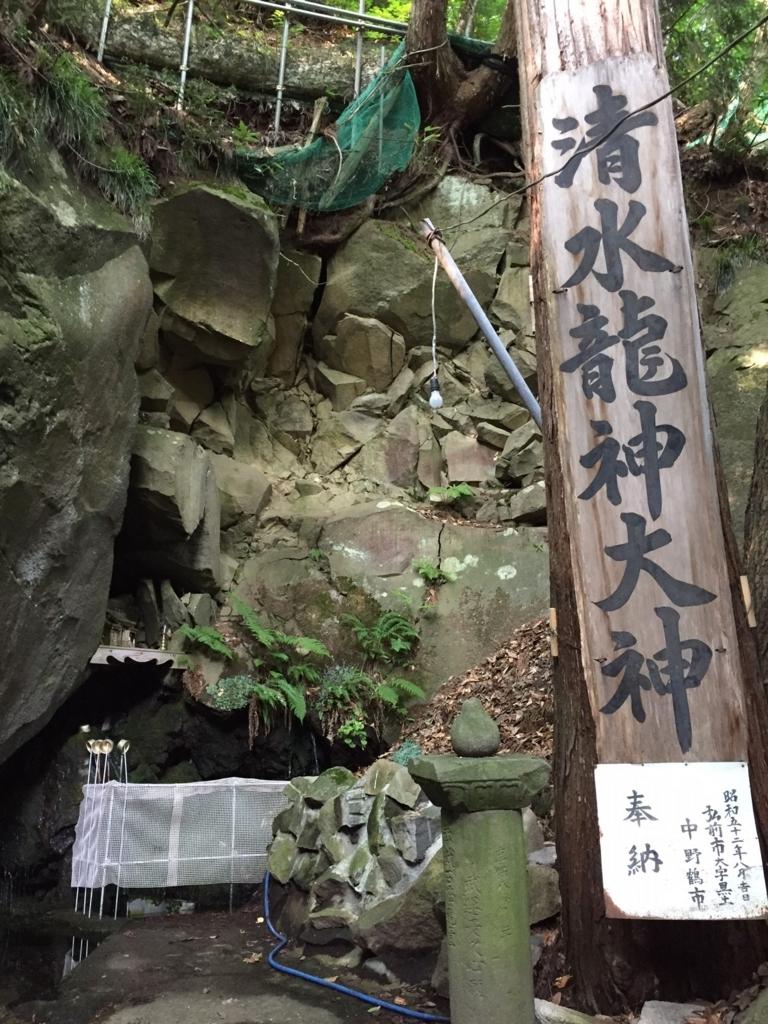 f:id:akita-ent:20170629212323j:plain