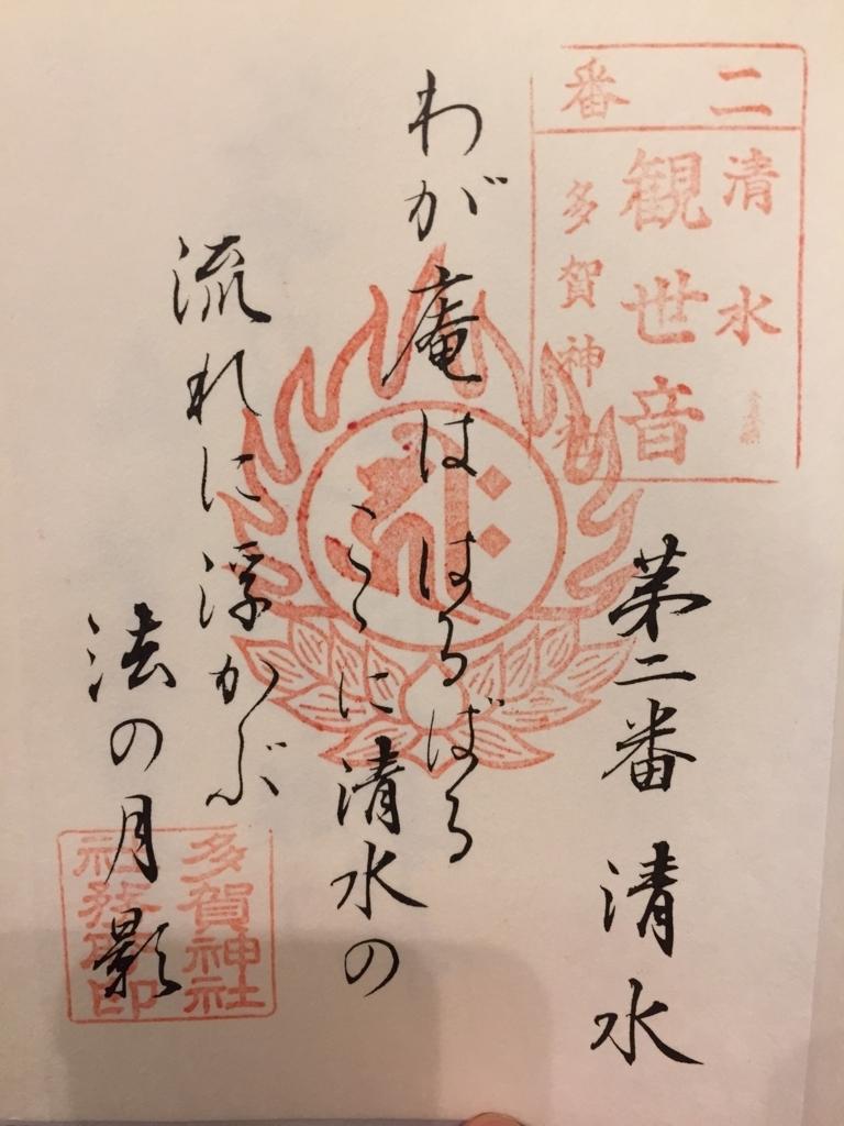 f:id:akita-ent:20170629212659j:plain