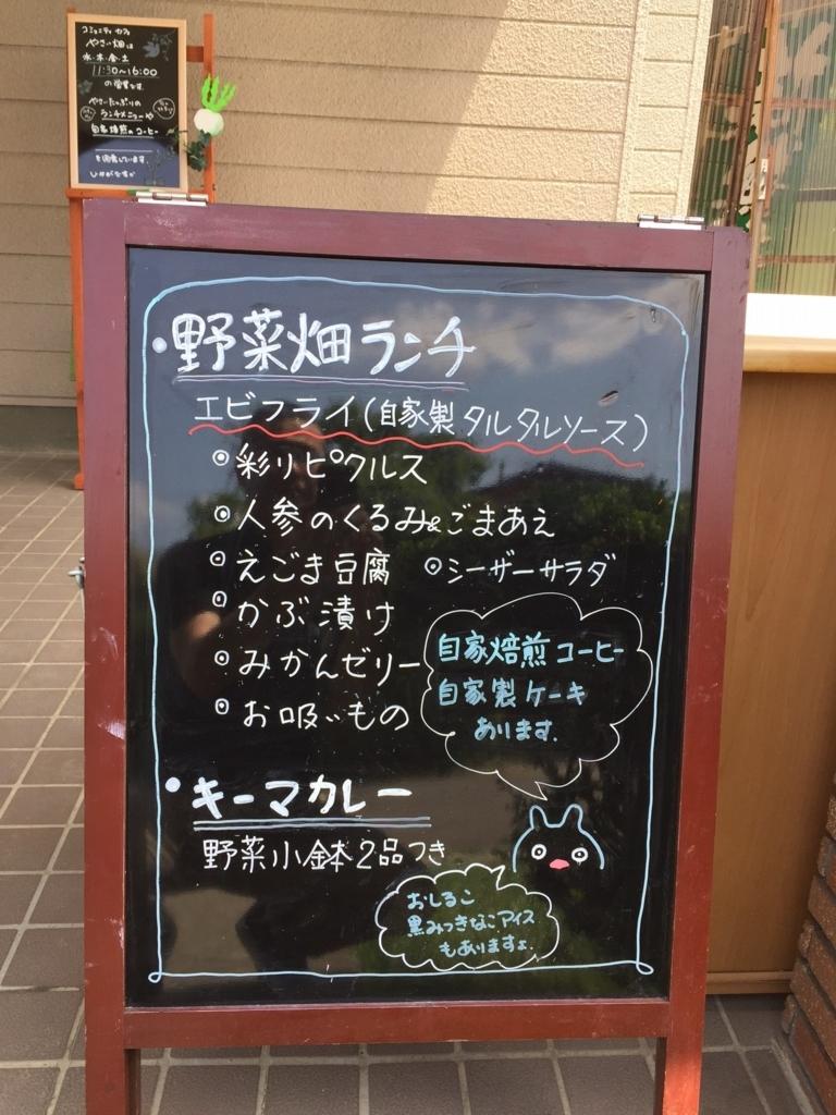 f:id:akita-ent:20170630212557j:plain