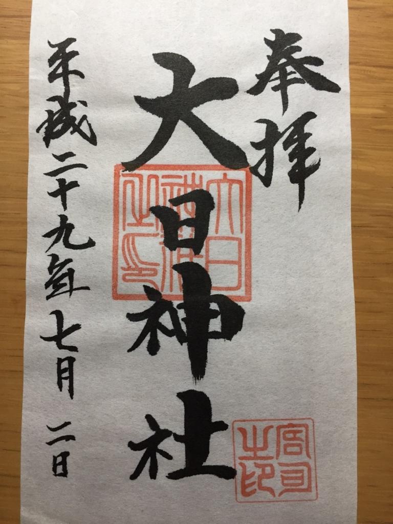 f:id:akita-ent:20170704144020j:plain