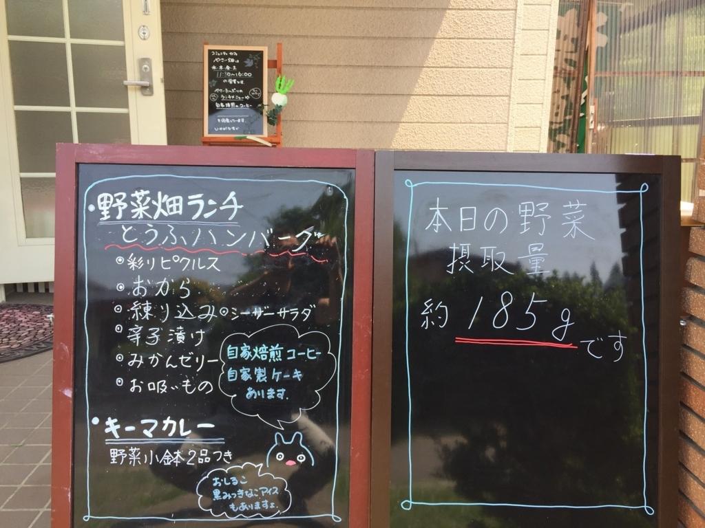 f:id:akita-ent:20170708052745j:plain