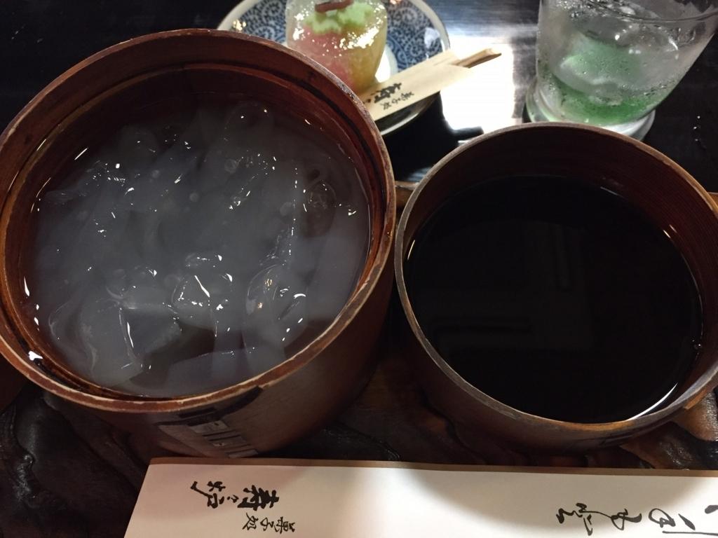 f:id:akita-ent:20170712183241j:plain