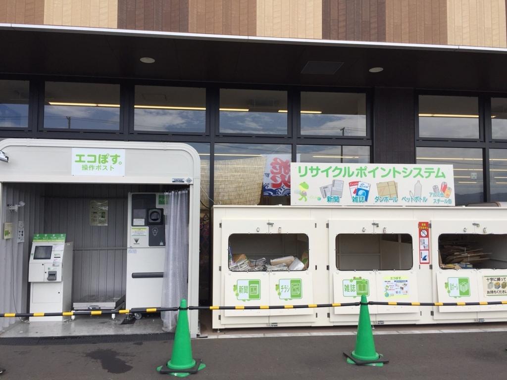 f:id:akita-ent:20170724183609j:plain
