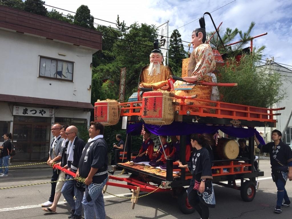 f:id:akita-ent:20170816183316j:plain