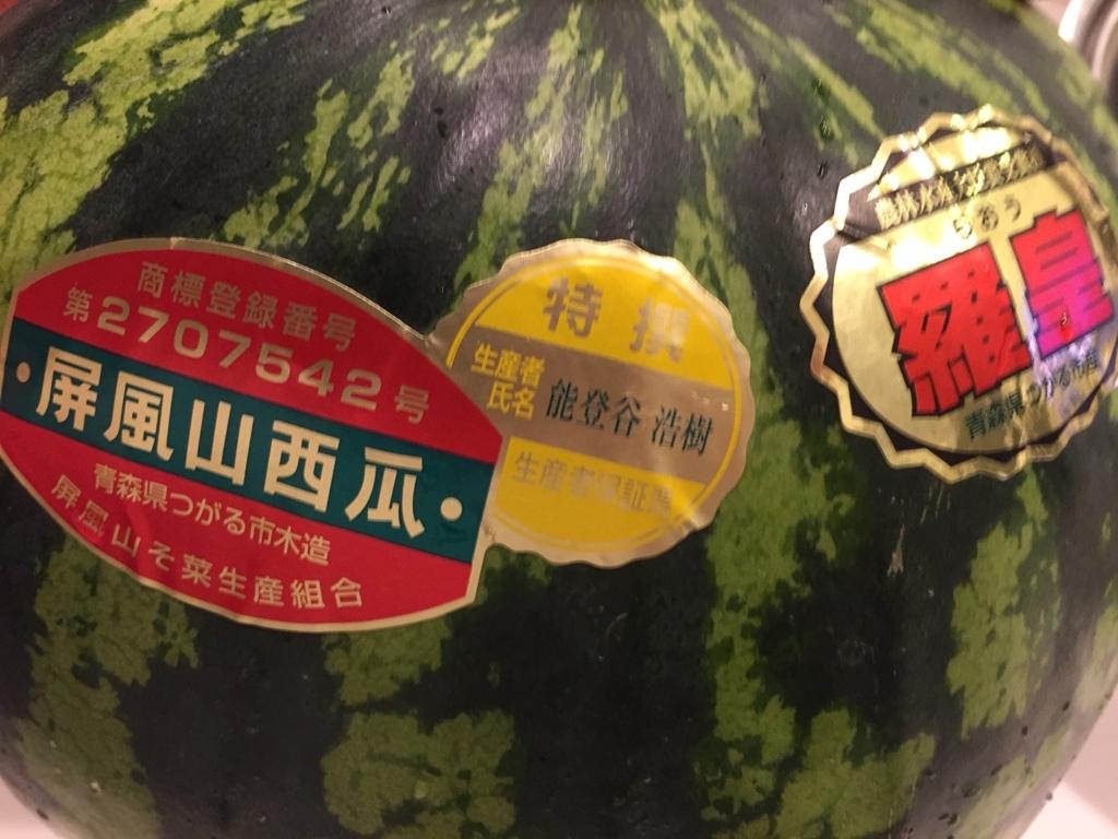 f:id:akita-ent:20170816190450j:plain