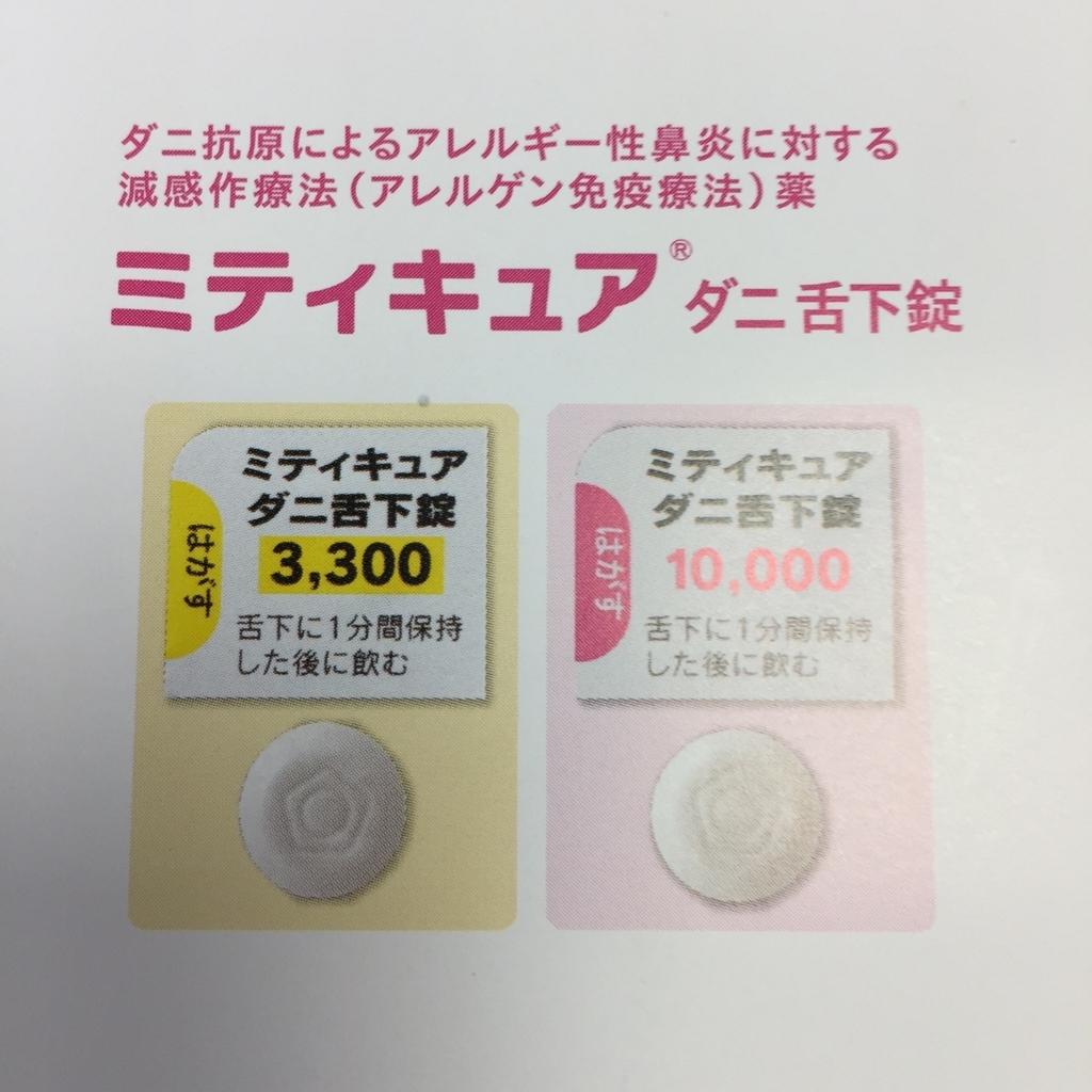 f:id:akita-ent:20171027205550j:plain