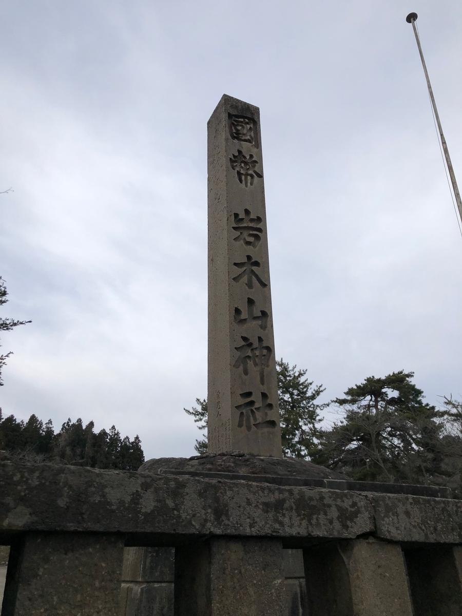 f:id:akita-ent:20190410171004j:plain