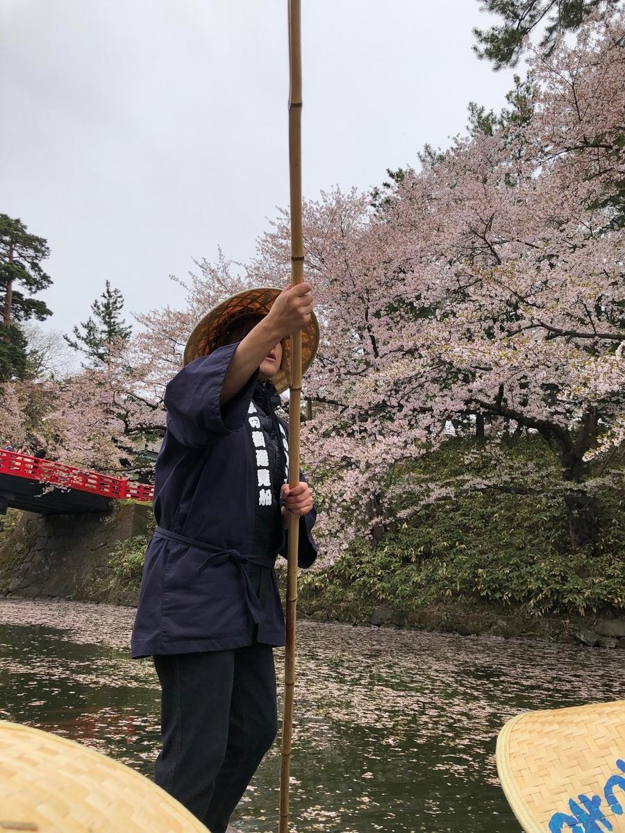 f:id:akita-ent:20190430135141j:plain