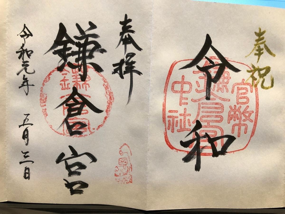 f:id:akita-ent:20190504231353j:plain