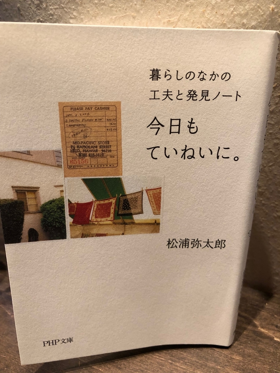 f:id:akita-ent:20190509212905j:plain