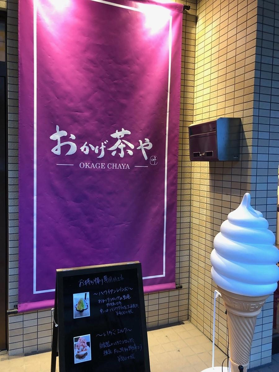 f:id:akita-ent:20190518203653j:plain