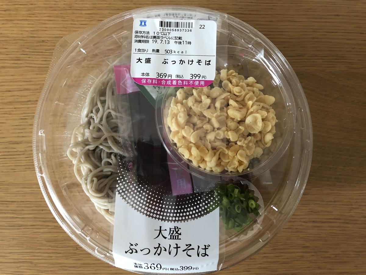 f:id:akita-ent:20190713074635j:plain