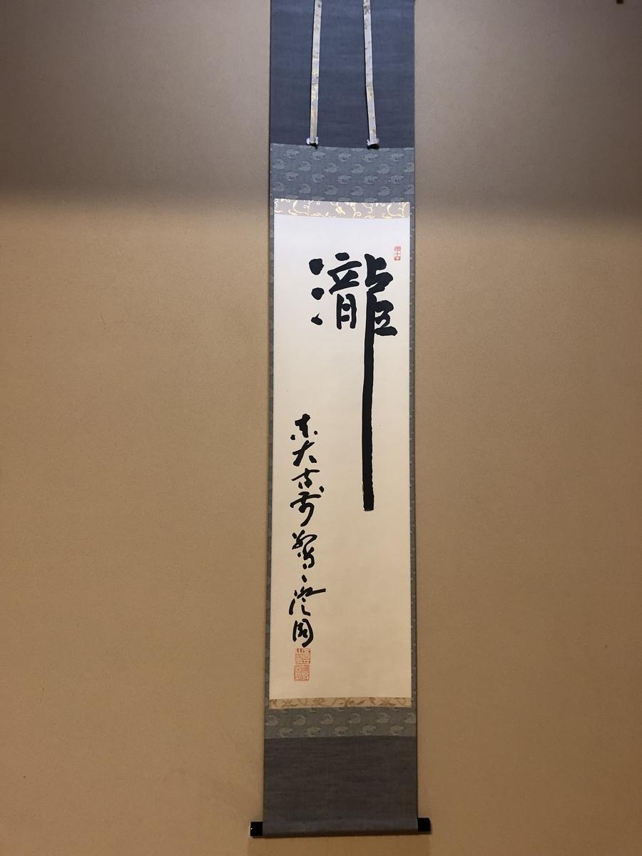 f:id:akita-ent:20190717173550j:plain