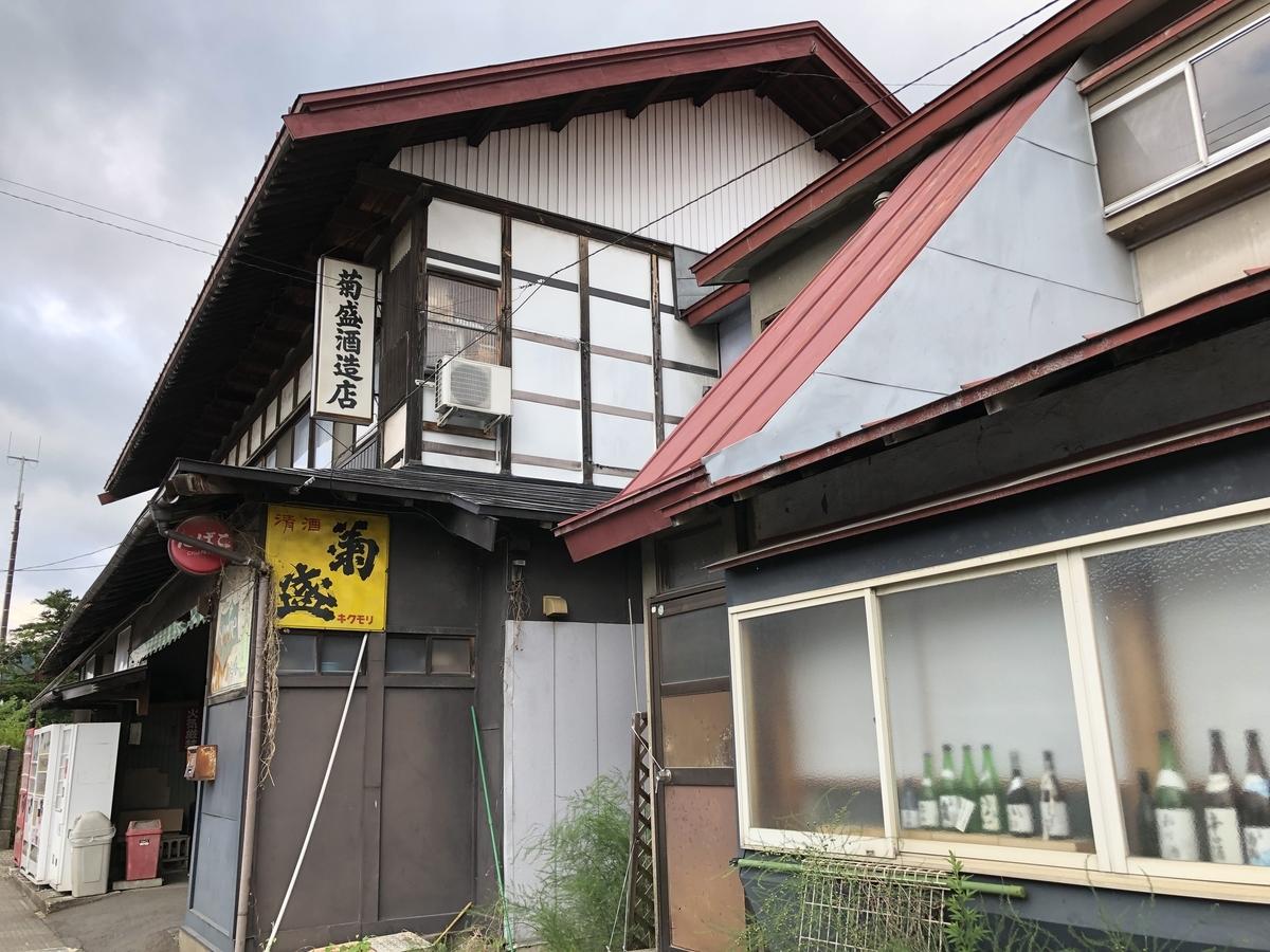 f:id:akita-ent:20190728094714j:plain