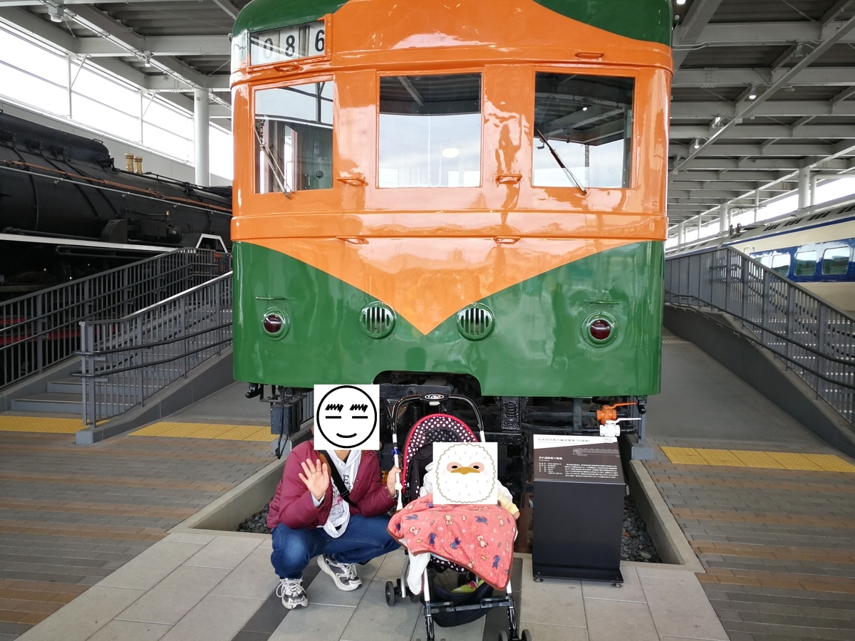 f:id:akita-inakagurashi:20190203115249j:plain