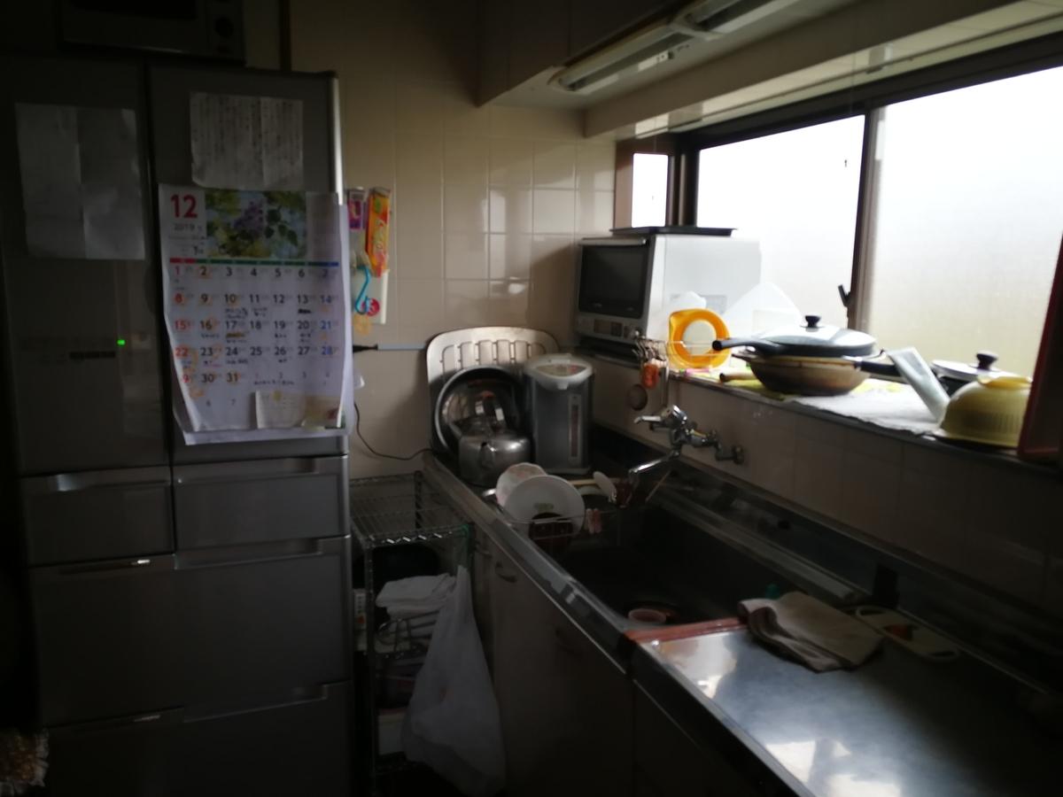 f:id:akita-inakagurashi:20200217085800j:plain