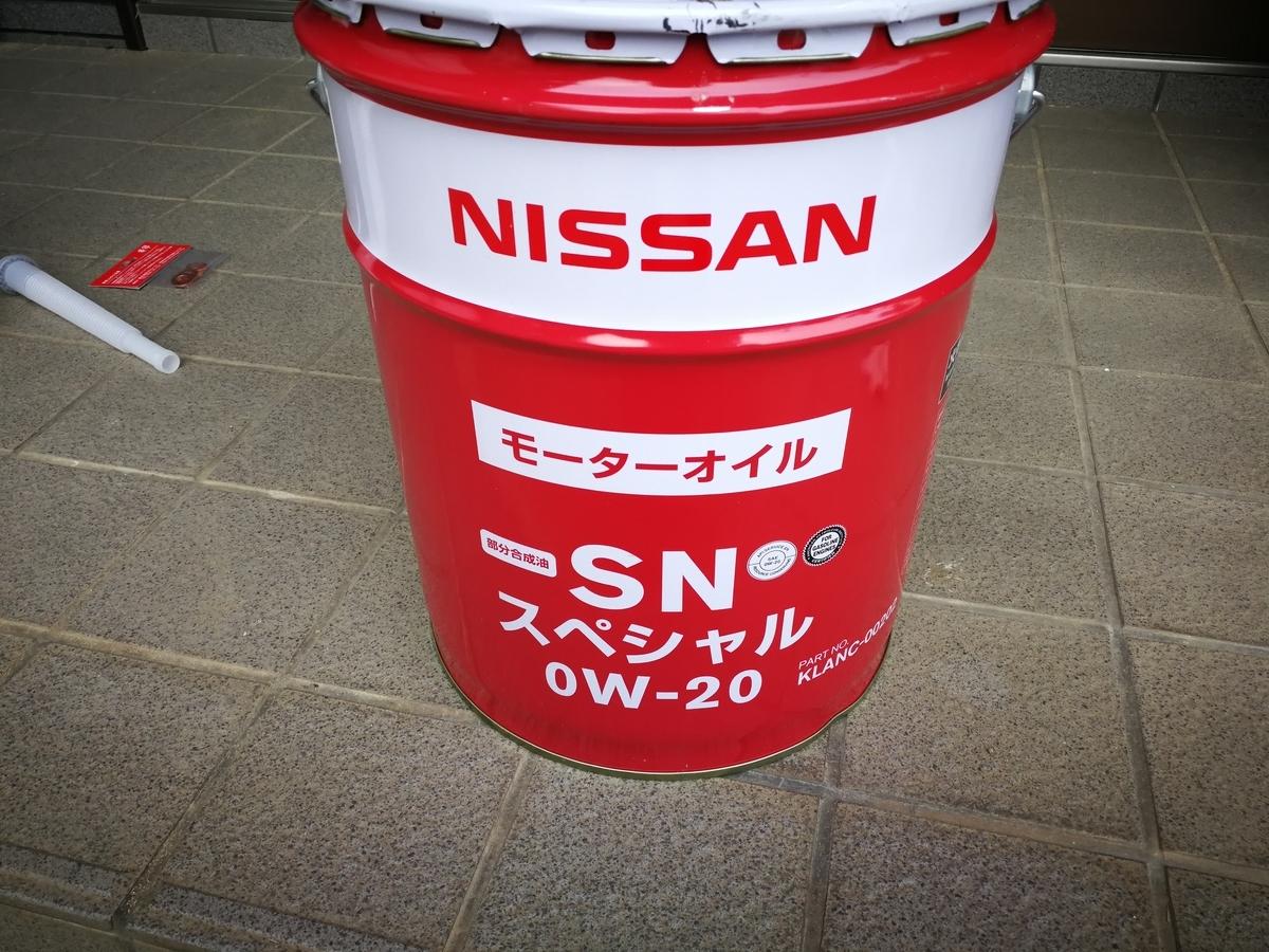 f:id:akita-inakagurashi:20200301171429j:plain