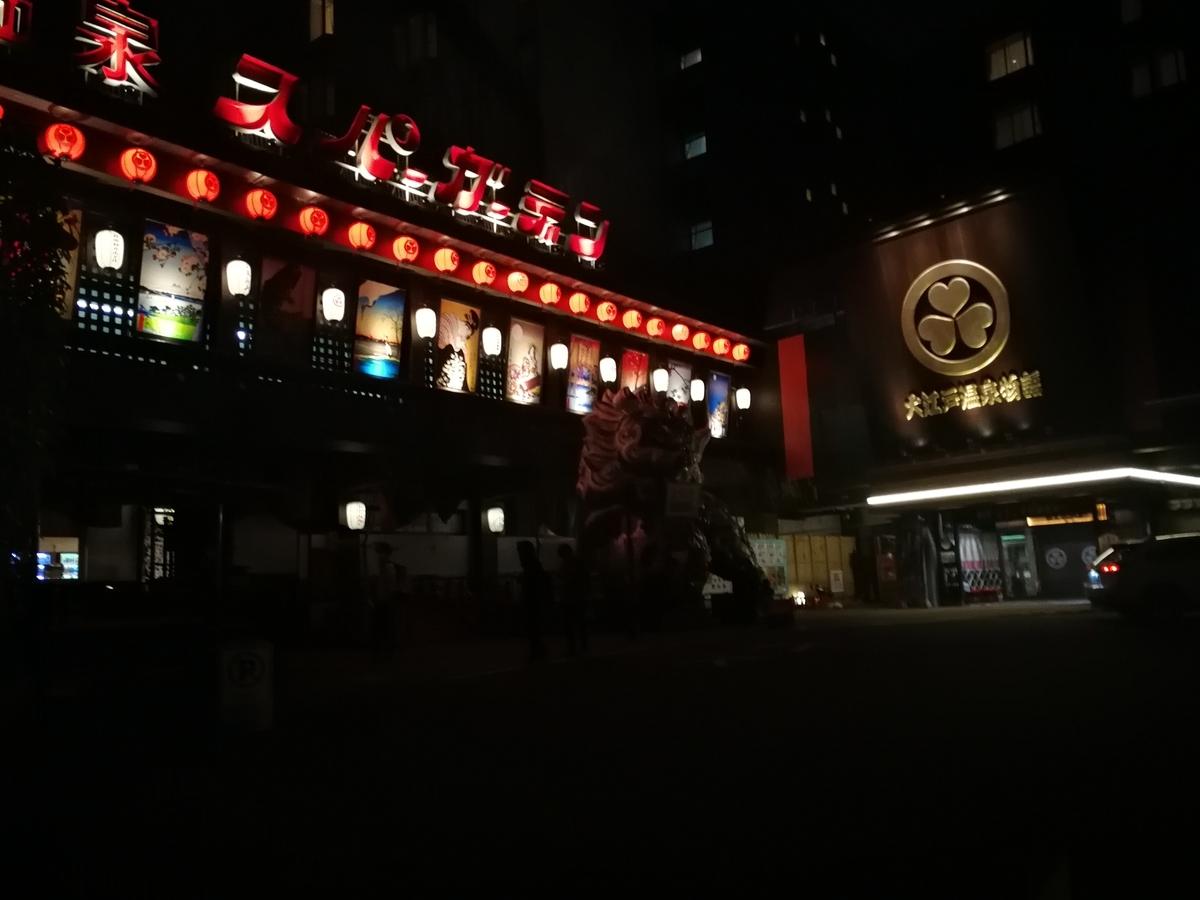 f:id:akita-inakagurashi:20200307201858j:plain