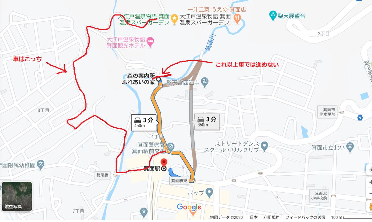f:id:akita-inakagurashi:20200308082050p:plain