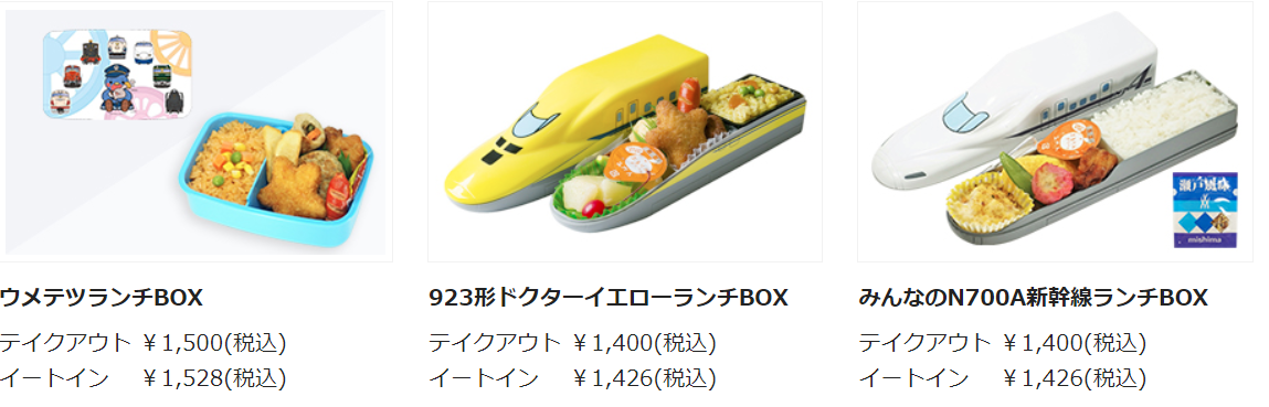 f:id:akita-inakagurashi:20200315064245p:plain